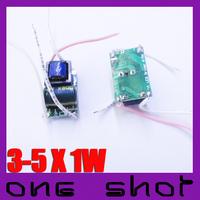 [10pcs] (Budget Series) 300mA 3W 4W 5W LED Driver Transformer