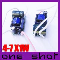 [5pcs] (Budget Series)300mA 4W 5W 6W 7W LED Driver Lighting Transformers