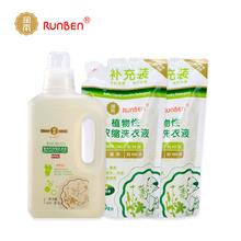 wholesale detergent plants