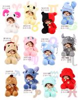 20cm Super cute soft plush Zodiac Monchhichi toys, 12 styles of high quality, graduation&birthday gift for children, 1pc