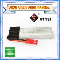 100 Pcs/lot 3.7V 500Mah Lipo Batterys v959-09 Spare Parts For WLtoy V929 V949 V959 parts V969 V979 V989 V999  hot sale
