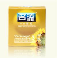 Ofdynamism granules 3 condom floating-point condoms ultra-thin vanilla adult supplies