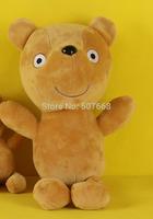 """High Quality Cute Peppa Pig Plush Doll Stuffed Toy Peppa's Teddy Bear 13"""" (33CM)   Soft Plush"""