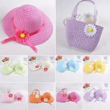 Free shipping Summer Sun Hat Girls Kids Beach Hats Bags Flower Straw Cap Tote Handbag Bag Suit 8 colors H131(China (Mainland))