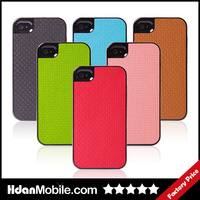 Sample Free Shipping / PU Leather and TPU 2 in 1 Case Braided leather Case for Iphone 4 4s