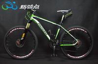 2014 Bicicletas Mountainbike Folding Bike Mo Bicycle 619xc2 7005 Frame Assembly 30 Speed Mountain Bike Stage Race M610 Kit 26