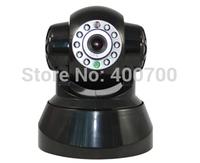 Wholesale Cheap Household PTZ IP Camera