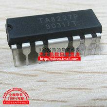 cheap power amplifier circuit