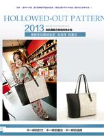 diario English letters mail newspaper bump color package printed retro fashion one shoulder BaoChao female bag, beach bag