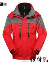 Men ski-wear, Outdoor sports mountaineering wear Removable two-piece outfit The fleece inner jacket