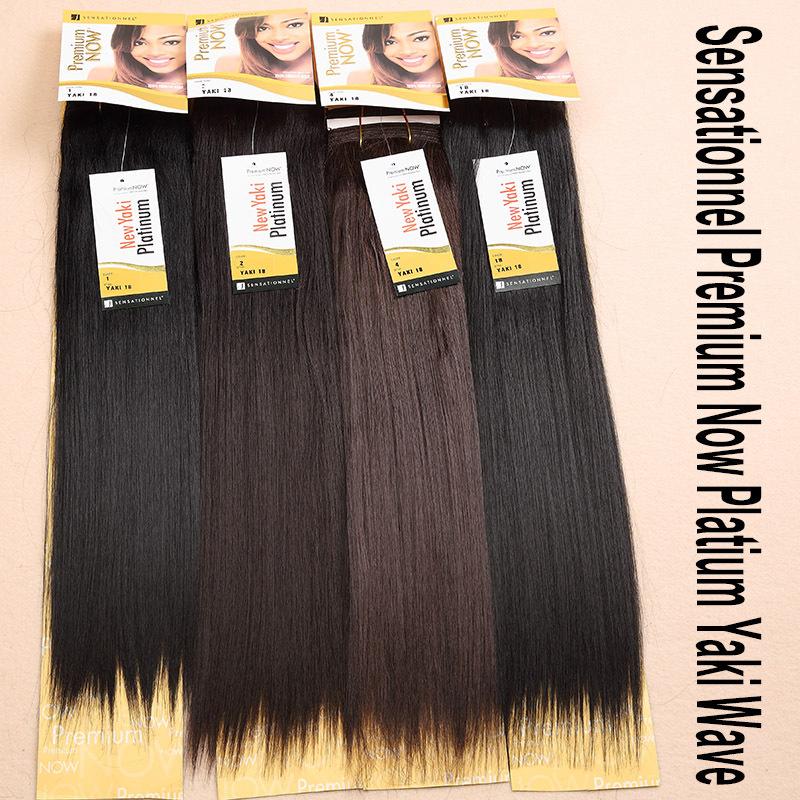 "3PCS/LOT+Sensationnel Premium Now Hair New Yaki Platium 8""-20"" Color1,1B,2,4,613 Blonde Real Hair Mix Synthetic Hair Extension(China (Mainland))"