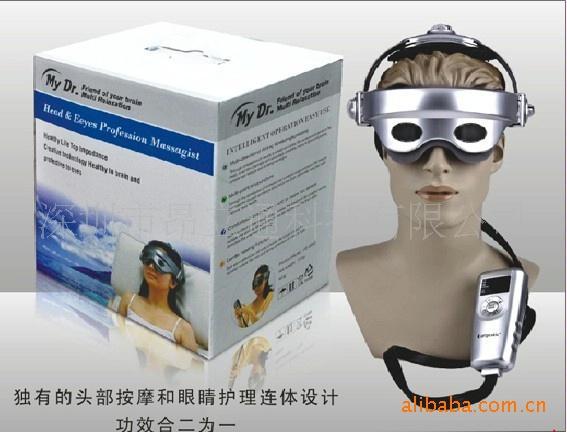 Supply LP head massager , MP3 relaxing massage head fold (Figure )(China (Mainland))