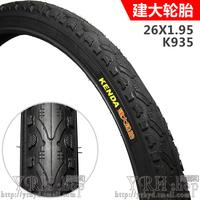 Kenda tyre details 26 1.95 26 tyre atx mountain bike tire city bicycle tire k935