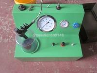 HY-PQ400  Nozzle Tester