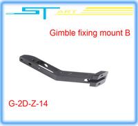 original walkera Gimble fixing mount B for G-2D brushless gimbal mount brushless camera gimbal gopro gimbal  low shipping fee