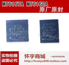 MT6168A MT6167A new smartphones IF original intact %