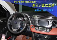 wholesale toyota steering