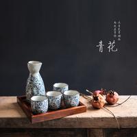 Japanese blue and white ceramics hip hip flask export wine decanters suit liquor quality goods
