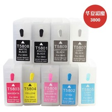 9pcs empty Refillable Ink Cartridges For epson PRO3880 pro 3880 with auto reset chip 80ml T5801