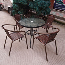 rattan furniture promotion