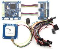 ALL IN ONE PRO Flight Controller AIOP V2.0 + AIOPIO Board +NEO-6 V3.0 GPS module