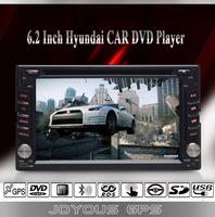 HYUNDAI SONAT /ELANTRA/TERRACAN/SANTA FE Special Car Double Din Stereo / GPS Navi / RDS / Radio / Digital TV DVB-T / IPOD / AUX