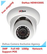 wholesale 3mp security camera