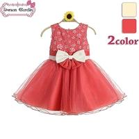 2014 girls flower  sequin dresses children  pageant bow voiledress sleeveless one-piece kids summer clothing beige red