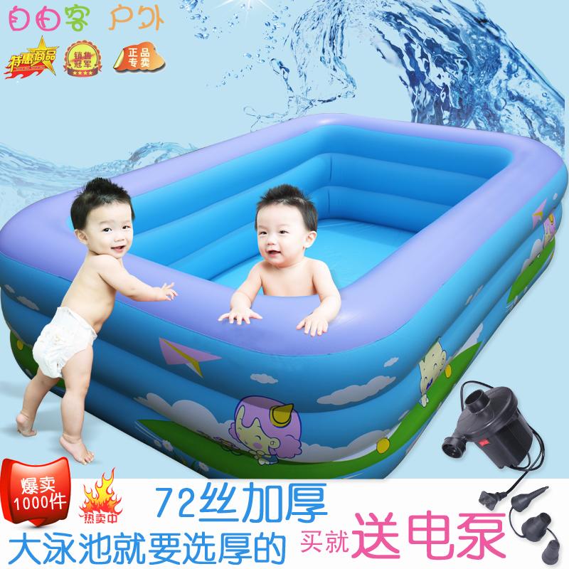 Ultralarge filho adulto espessamento piscina inflável grande piscina infantil piscina de bolinhas oceano(China (Mainland))