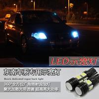 Southeast lancer light 5w car led clearance lights fashion car small light DC12V 5pcs SMD LED 10pcs/lot T10