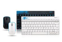 slim multimedia keyboard promotion