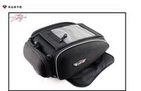 2014 new model bags racing package   Knights motorcycle oil bags