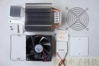 Upgrade version DIY Peltier Semiconductor refrigeration cooling plate TEC1-12706 Cooling kit  Cooling fan 12V