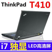 Used Laptops lenovo ThinkPad T410 i7 620M 2.66G 4G 1000G slim  webcam DVD 14-inch LED screen