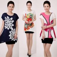 Free Shipping Print O-Neck Short Sleeve Ole Women Summer T-Shirt XL XXL XXXL XXXXL XXXXXL