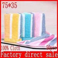 Wholesale  FREE SHIPPING 100% Cotton Towels 75*35cm Face Towel ,Toalha 50 Pcs/Lot