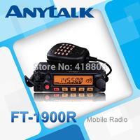 Yaes FT-1900 VHF 50W vehicle mounted radio