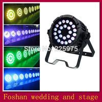 Free shipping dj lighting and effects par light,dj lighting professional par can,stage dj effect ip65 par led