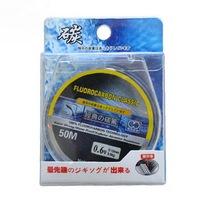 Fluorocarbon Fishing Line Monofilament  50M Japanese Carbon Fiber Leader Line  Pesca Free Shipping