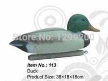 bird caller price