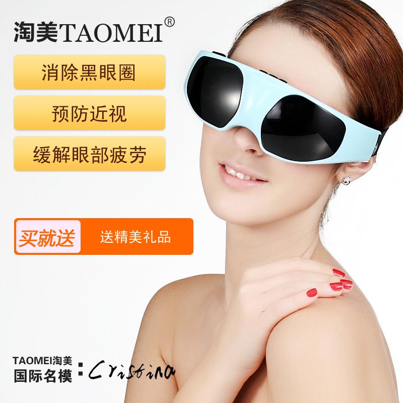 Fabricante profissional de New Elétrica aliviar fadiga Eye Care Massager(China (Mainland))