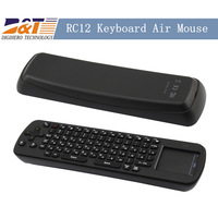Russian Measy RC12 Keyboard Air Mouse 2.4GHz Wireless Touch Pad Handheld Remote Control for TV BOX PC Laptop Tablet Mini PC Game