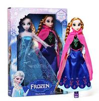 2014 new hot sale 2pcs/set Frozen Figure Toy, 29cm Princess Elsa and Anna Queen Action Figure Doll wholesale Free shipping