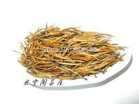 250G AAAAA Golden DianHong ,Golden Eyebrow,Black Tea Free shipping