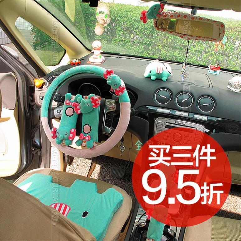 Achetez en gros int rieur en tissu voiture en ligne des for Decoration interieur voiture