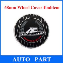 wholesale cap auto part