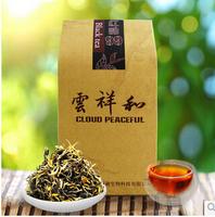Free Shipping 2014 100g Premium Dian Hong Red Tea, Famous Chinese Yunnan top grade Black Tea, Organic tea Warm stomach