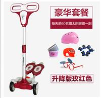 Adjustable children round the scooter