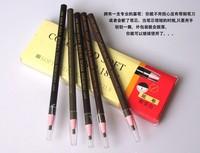 Studio dedicated 1818 waterproof cord The paper drawing eye shadow pencil eyeliner Black coffee makeup wholesale