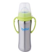 Free shipping Original brand Stainless material 200ML Baby Feeding Bottle suit / Nursing Bottle suit / Milk Bottle Feeding suit